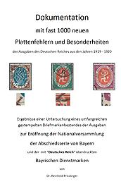 Buch: Plattenfehler Deutsches Reich